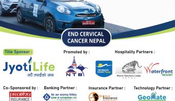 'Amazing Motor Rally 2021' to begin Friday