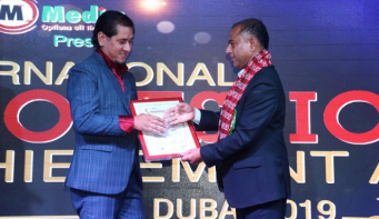 Choreographer Rojin receives international professional achievement award