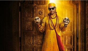 Bhool Bhulaiyaa 2: Kartik Aaryan, Kiara Advani, Tabu's horror comedy locks November 19 for theatrical release