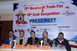 17th Handicraft Business Fair set to kick off
