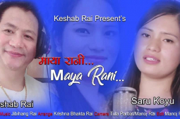 Keshab 's 'Maya Rani' now in market