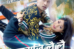 Sunil and Alisha's 'Tarabaji Lai Lai' released