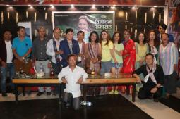 Sumita Rai releases 'Sagun'