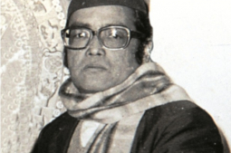 Legendary literary figure Narayan Bahadur Singh remembered