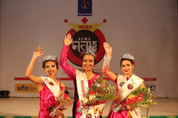 Nitu Dangol bags 14th 'Miss Newa: 1139'