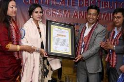 Neeta Dhungana felicitated
