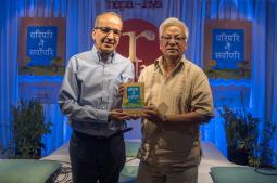 Jeevan's new book 'Waripari Nai Surveypari' launched