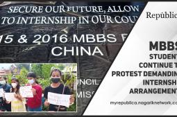 MBBS students continue to protest demanding internship arrangements