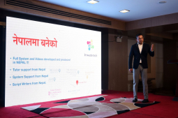 Innovate Tech to launch 'My Second teacher', e-learning platform