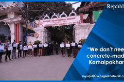 Activists warn KMC of legal remedy for conservation of Kamalpokhari (With Video)