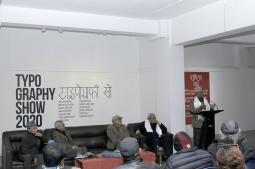 Typography 2020, exhibition exploring type fonts