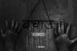 Albatross released 'Bachau' from 'Raat ko Rani'