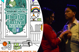 Gearing up for 'Quarantine Campaign Theatrical Festival 2076'