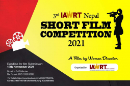 Calling female filmmakers for 'IAWRT Short Film Festival 2021'