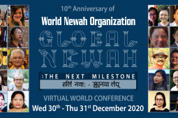 World Newah Conference concluded