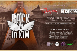 Albatross and Jindabaad  for 'Rock in KTM'