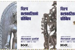 """Shilpa Kalakaritako Pratibimba"" all set to exhibit virtually in MoNA"