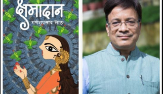 'Kshamadaan', a Madhesh-based novel to be released next week