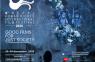 """8th Nepal Human Rights International Film Festival"" kicks off today"