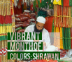 Vibrant month of colors: Shrawan (with video)