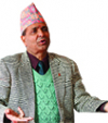 Yubaraj Bhusal