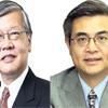 Andrew Sheng & Xiao Geng
