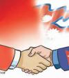 Nepal-China ties: Vistas past and future