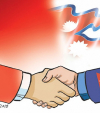 Nepal: Bridge or 'Burden' to China's South Asia Ambitions?