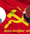Why NCP must not split
