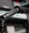 Oil Price Hike, Again!