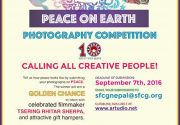 SFCG Nepal announces peace video and photography contest