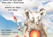 Watch 'Manchinte Firante' at Mandala Theater