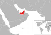 Nepali youth dies of cardiac arrest in UAE