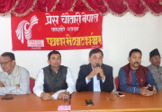 No alternative to elections: Gen Secy Pokharel