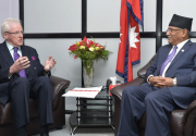 PM Dahal requests int'l community to invest in Nepal