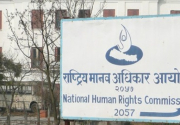 NHRC Bill will be revised to address concerns: House panel chief