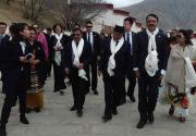 PM Dahal reaches Lhasa