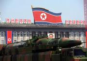 North Korea lessons