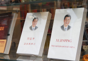 Xi's book on governance wins sweeping global impact