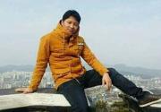 One Nepali youth dies in South Korea