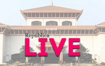 WATCH LIVE: First meeting of reinstated parliament