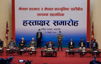 VIDEO: PM Oli and CPN General Secretary Chand jointly addressing agreement signing ceremony