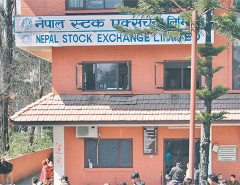 Nepse goes down by 25 points
