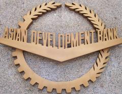 Stop politicization of development projects: ADB