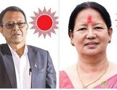 UML wins both mayor and deputy mayor in Pokhara-Lekhanath metropolis