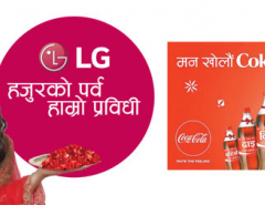 LG and Coca-Cola tie up for festive season