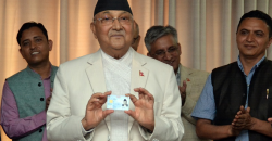 Bill proposes including iris data on national ID card