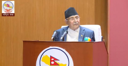 """VIDEO: PM Oli makes a series of false claims; says corona is a """"simple cough and cold"""""""