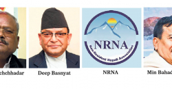 CIAA files case at Special Court against 175 in Lalita Niwas land scam