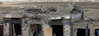 Air strikes near Houthi checkpoint kill 35 in Yemen